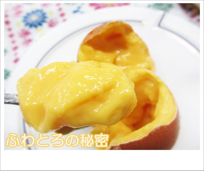 ふわとろ卵 | 養鶏農場の産直通販ショップ 愛たまご